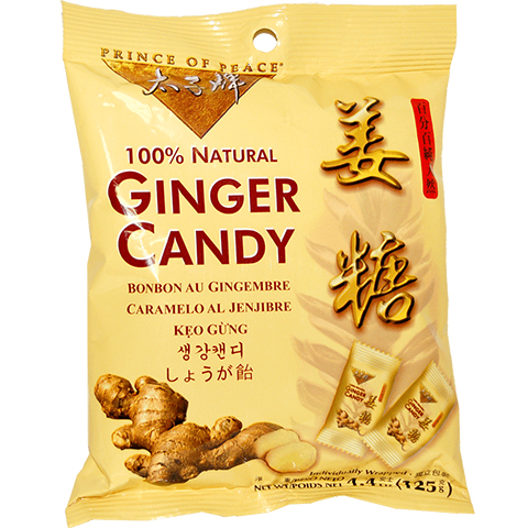 Ginger Candy Image